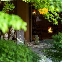 ◆森の息遣いを感じる宿