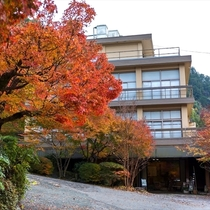 ◆四季の眺めの素晴らしさが自慢の絶景の宿(秋)