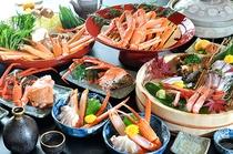 香住蟹☆スタンダードコース