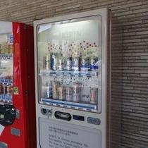 自販機(アルコール類)