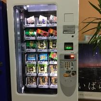 自販機(お菓子・パン)
