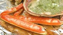 焼き蟹(甲羅・足)