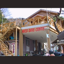 MICO DIVE CENTER