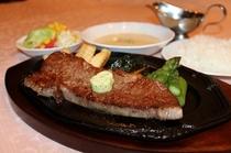 【レストランAUBEL】和牛ステーキ