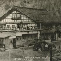 開湯当時の和泉館