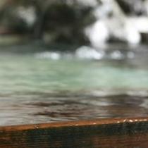 濃〜い温泉