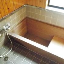 *【客室一例】「錦の間」は、ほんのり檜の香りのする内風呂付き。(温泉ではございません)