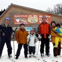 ご家族でスキーを満喫