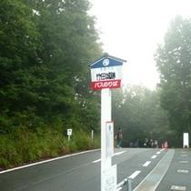 竹田城のバス停