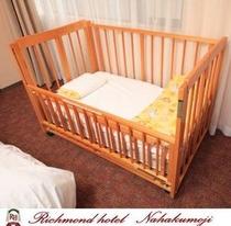 ベビーベッド baby cot