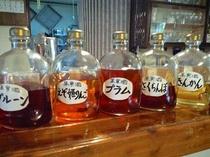 自家製果実酒 10種(400円から)