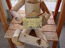 湯めぐりパス(木人形と)