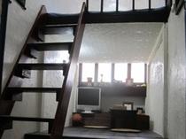 個室ロフト