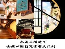 内観PR(2014/09)