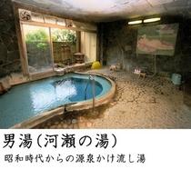 男湯(2014/10)