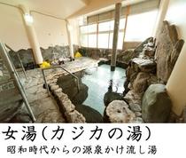 女湯(2014/10)