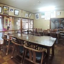 *【館内】お食事はこちらの食堂でお召し上がり下さい。