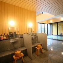 ■大浴場「夢ざくら」