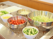 【朝食ビュッフェ】新鮮素材にこだわったお野菜もご用意しております。