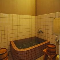 内風呂家族風呂