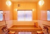 ひのきのお風呂