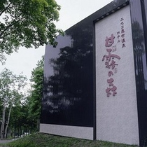 ホテル看板(夏)