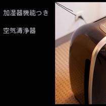 ** 空気清浄器 加湿器機能もついてます。
