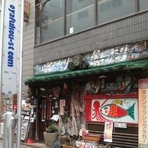 ** 魚のおいしい居酒屋「晴れたり曇ったり」