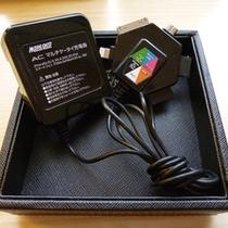 ☆マルチ携帯電話充電器