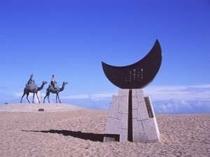 月の砂漠記念像まで徒歩10分