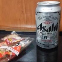 【楽天限定】缶ビール&おつまみの特典付きプラン♪【