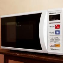 【ビジネス旅館】電子レンジもご利用出来ます。