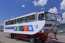ダックツアー 水陸両用バス