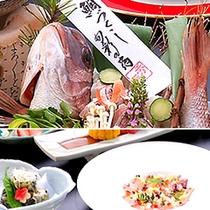 ■鯛づくし(料理一例)