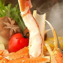 ■蟹料理(一例)