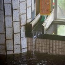 【耳で堪能/豊富な源泉】毎分600リットル以上自噴する源泉をかけ流ししています。