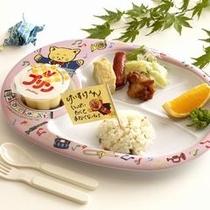 【ミニランチプレート】小さなお子様向け(1歳~3歳)のお食事です※イメージ