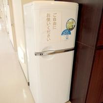 *各階に共同の冷蔵庫がございます。ご自由にご利用下さい。