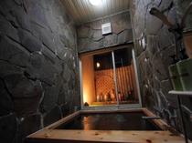 木の香内風呂