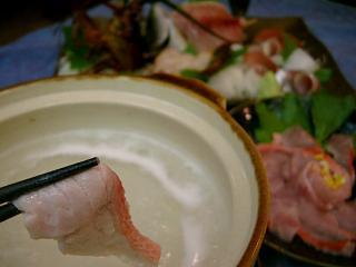まるごと伊勢海老のお刺身&金目鯛のしゃぶしゃぶ!伊豆の海の幸満喫プラン【50歳以上の方にもオススメ】