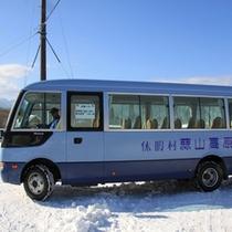 スキー場への送迎車