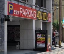 契約駐車場2
