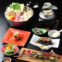 松茸料理2品付プラン