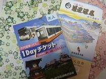 道後温泉入浴券・1DAYチケット