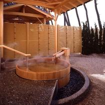 貸切風呂「福の湯」