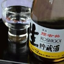 ◆房総の地酒『腰古井』〜お料理のお供に〜