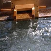 ◇自家源泉『実入の湯』は優しい湯ざわりと好評です。