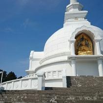 ◆清澄寺の『仏舎利塔』(車で約15分)