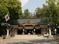 【観光】加藤神社