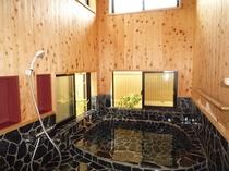 2012年9月リニューアル。石畳風呂